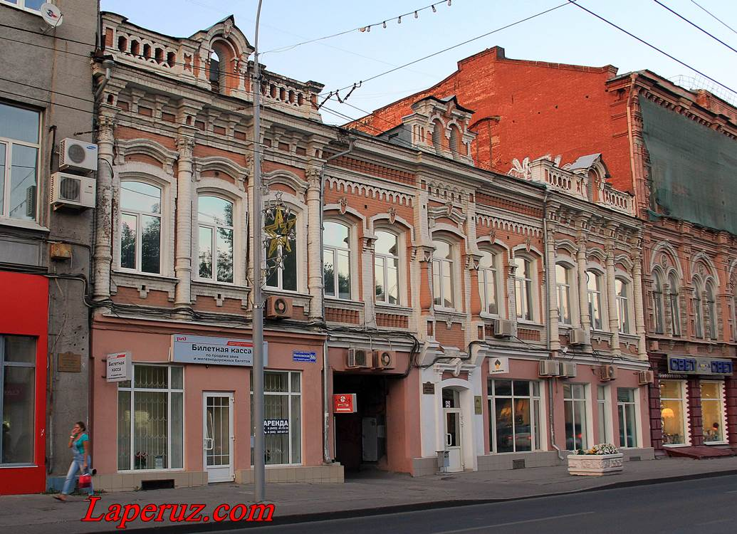 saratov_moskovskaya_86