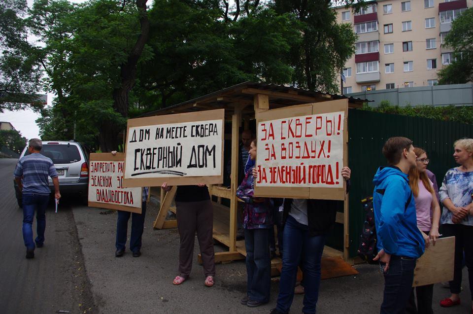 protest-vo-vladivostoke