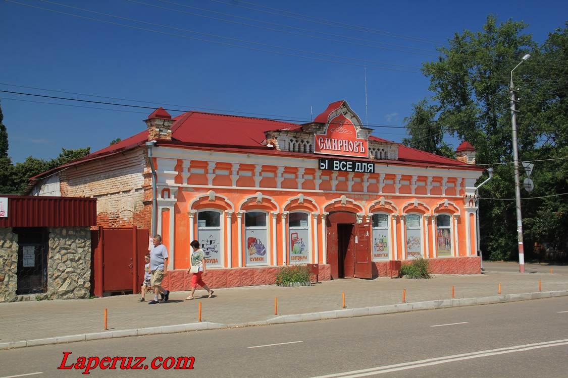 petrovsk_33