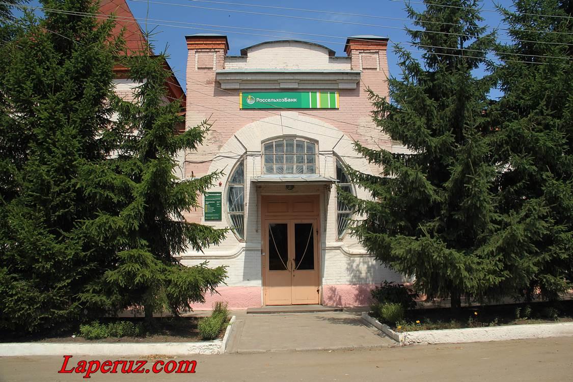 petrovsk_31