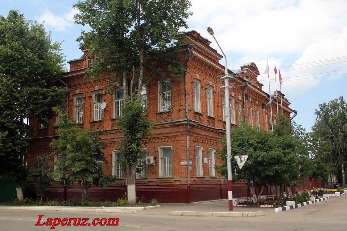 petrovsk_administracia
