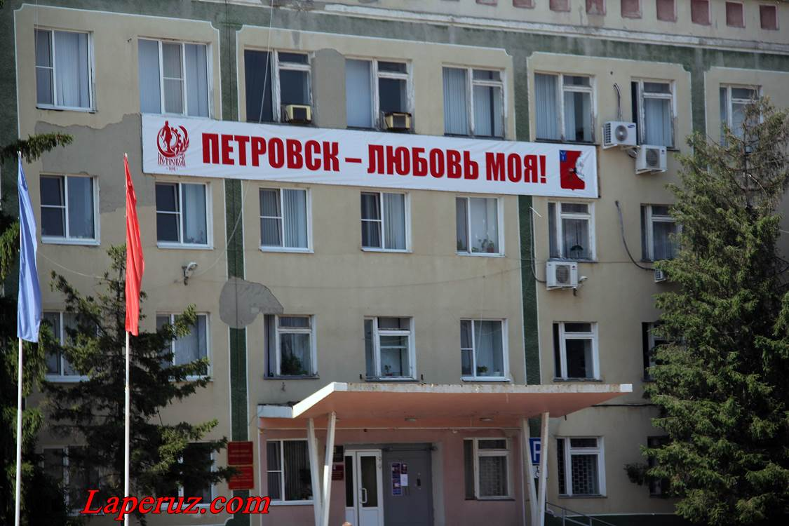 petrovsk_30