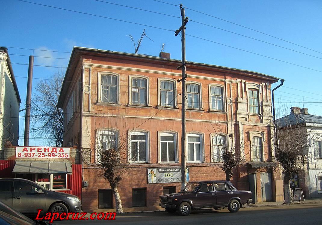dom_kommunisticheskaya_20_volsk
