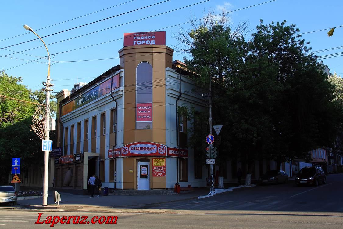 dom_rogacheva_saratov