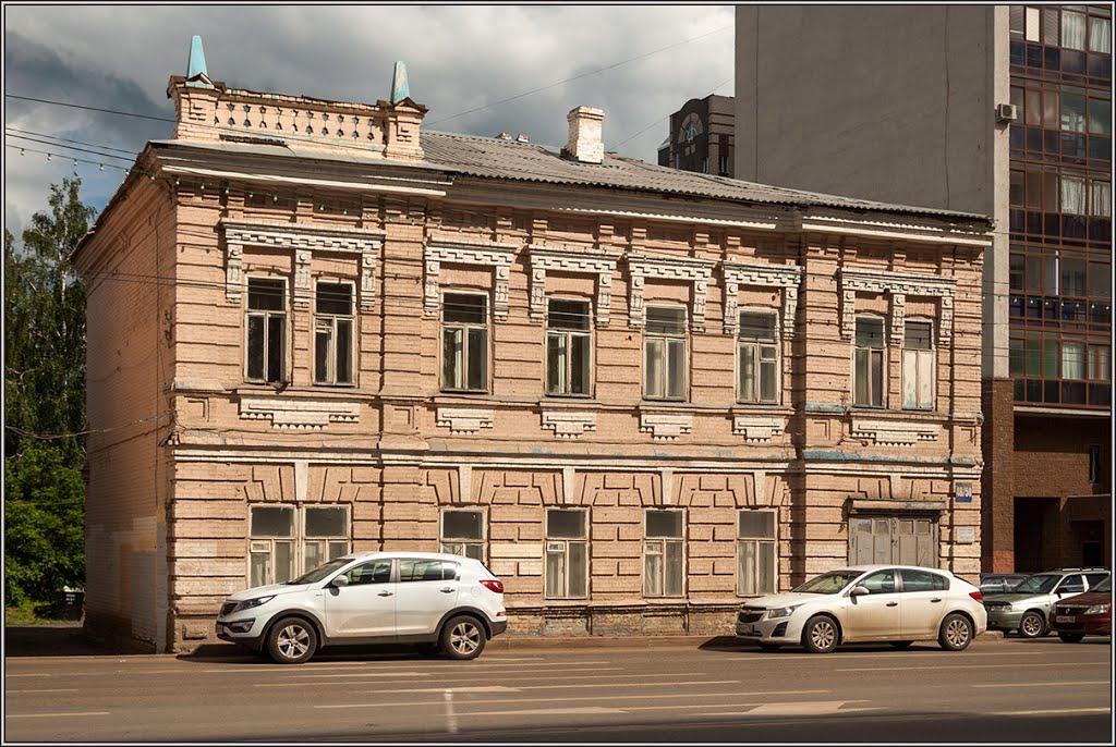 dom-kuzyakinyx-ufa