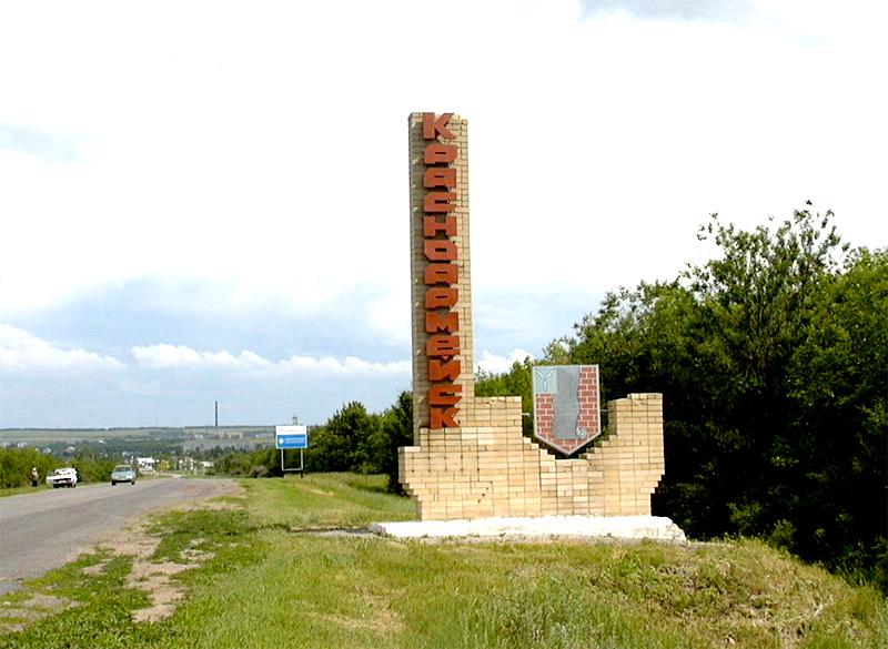 krasnoarmejsk