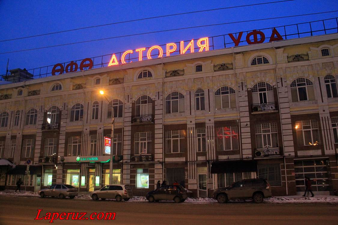 dohodnyi_dom_zaikova_ufa