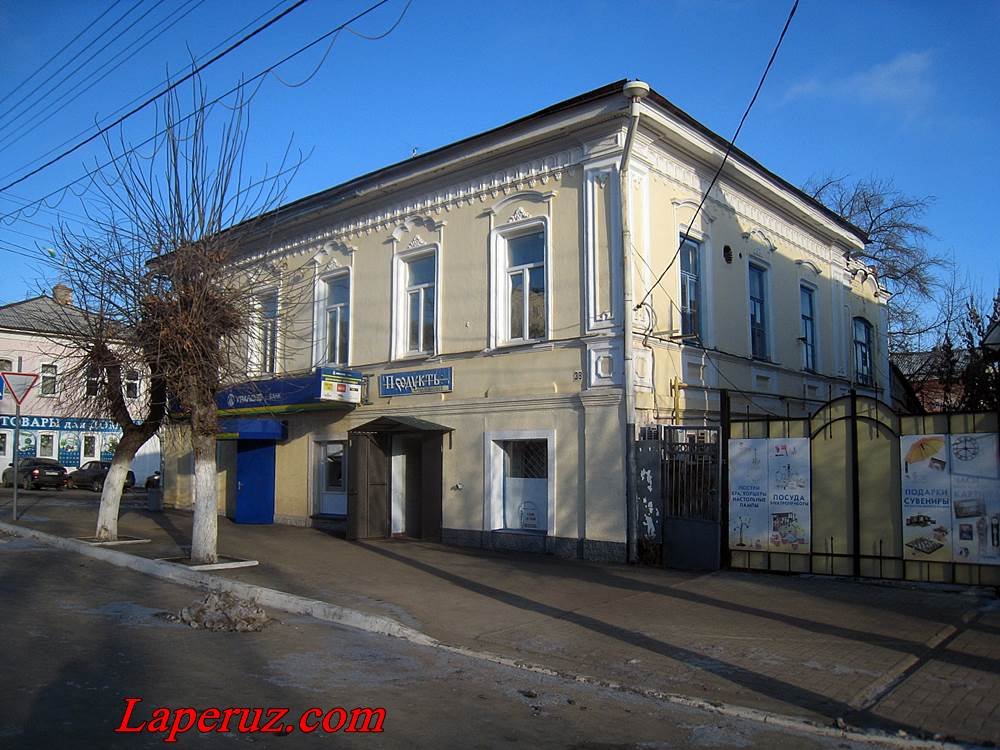 dom_revolucionnaya_38_volsk