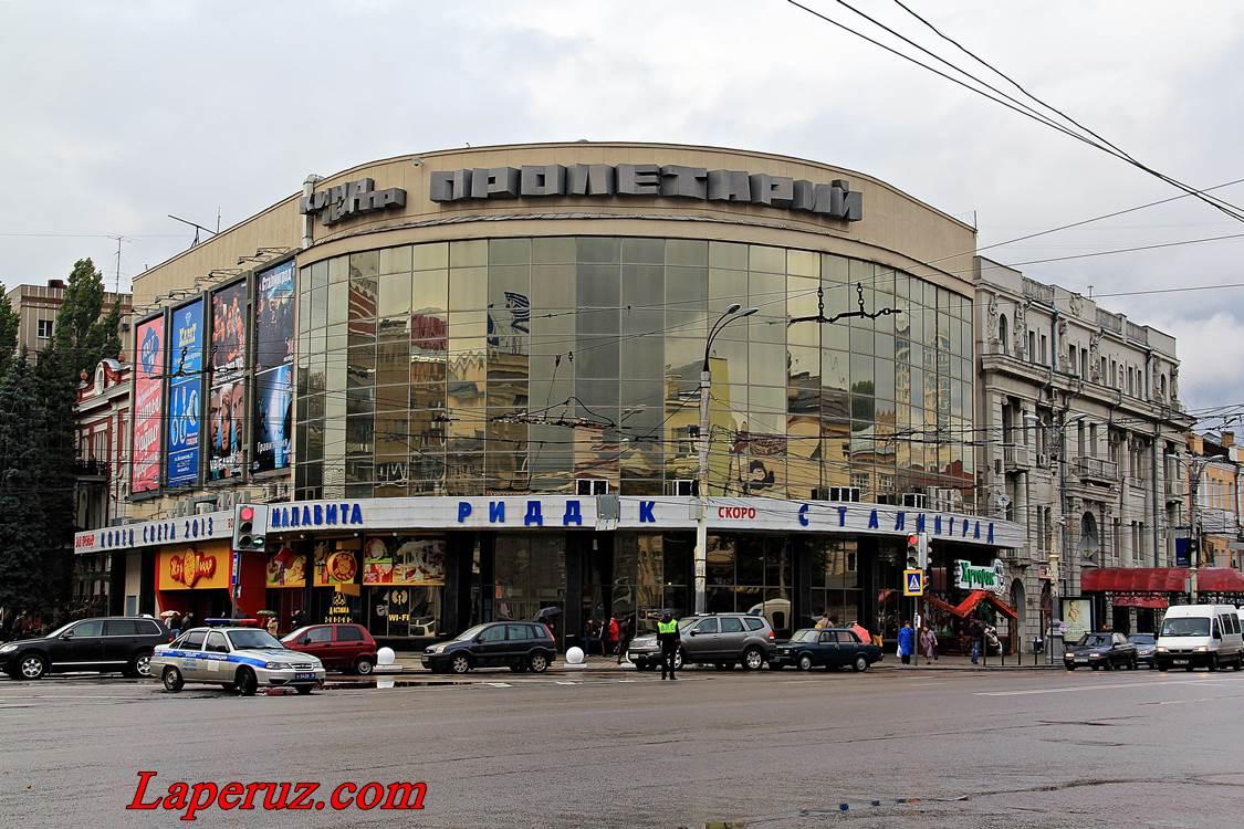 kinoteatr_proletarii_voronej