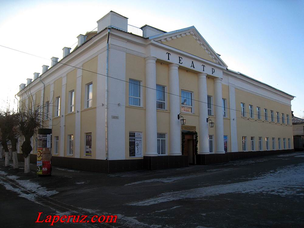 volskiy_dramaticheskiy_teatr