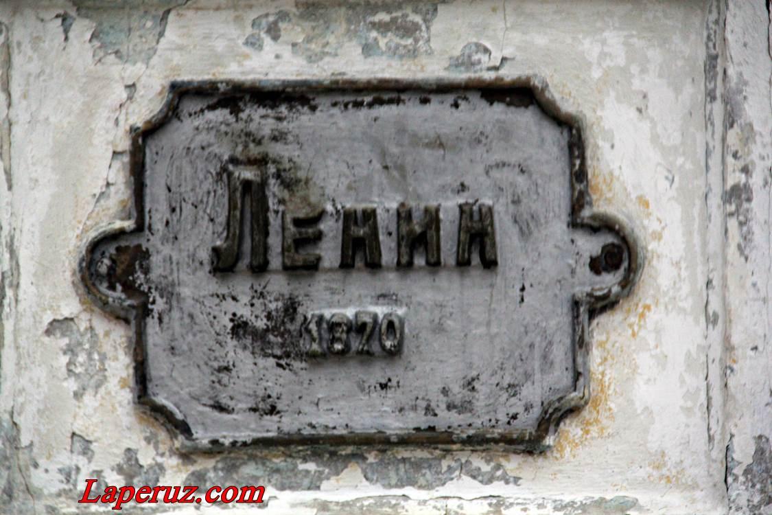 lenin_elabuga_5