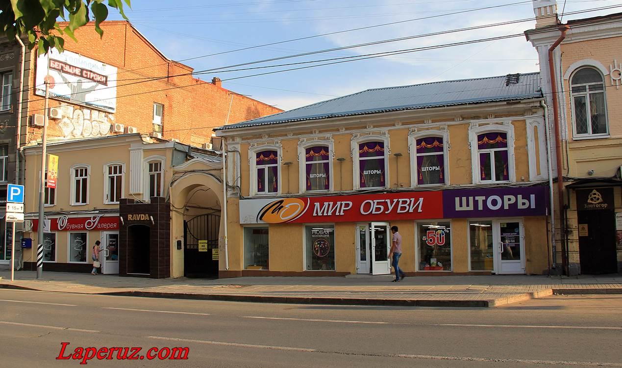 dom_kudryavceva_v_saratove