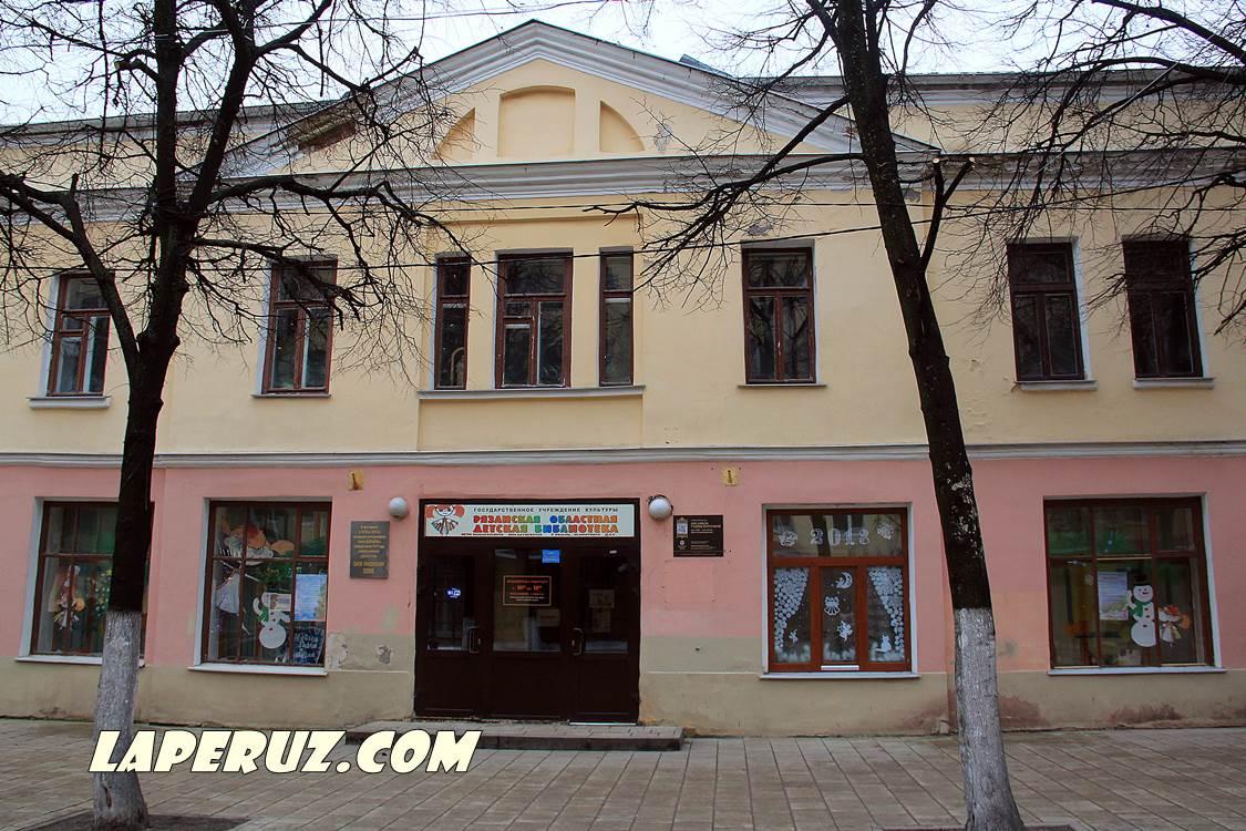kinoteatr_darialy_v_ryazani