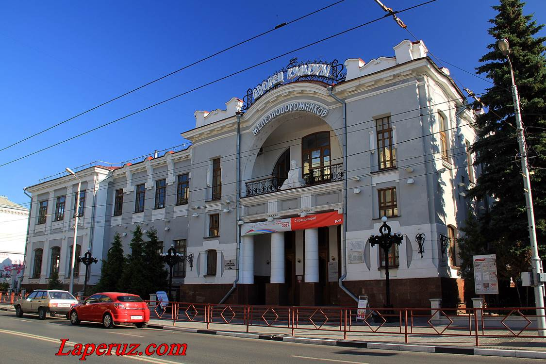 pushkinskiy_dom_v_samare
