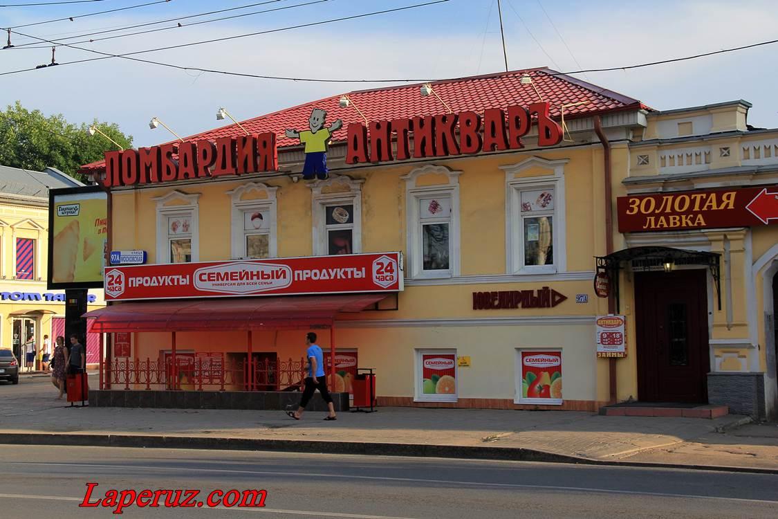 usadba_egorova_v_saratove