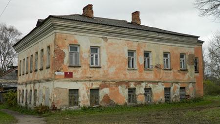 vyazemskij-dom