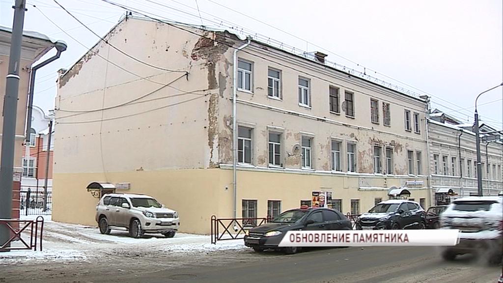 dom-zerninoj-zolotareva-v-yaroslavle