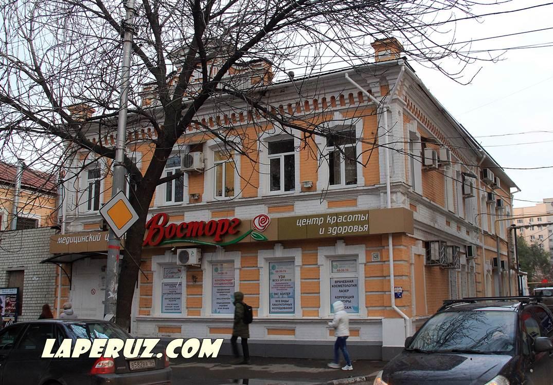 saratov_rahova_148