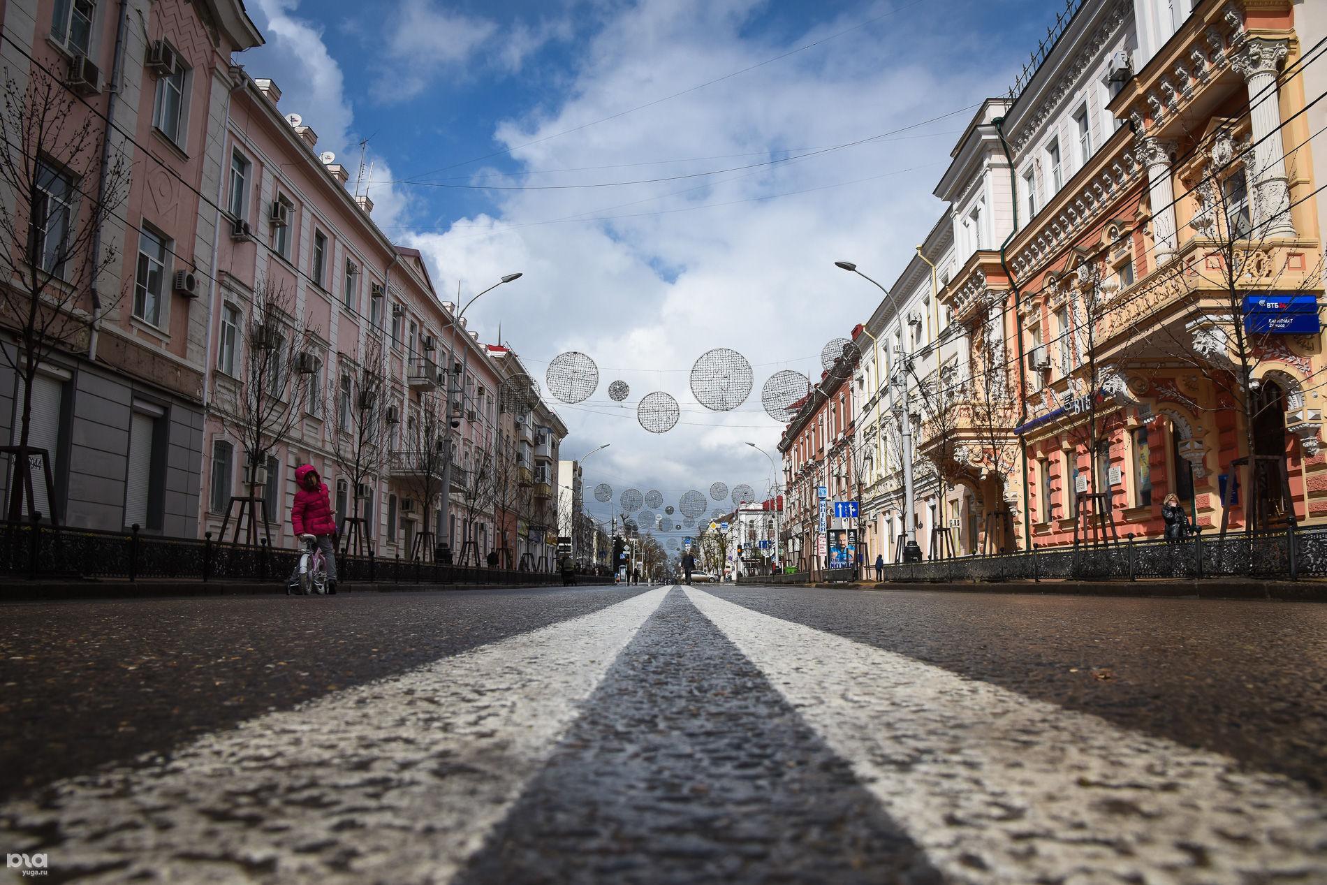 krasnodar-ulica-krasnaya