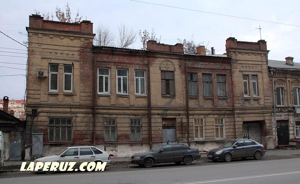 dom_fedina_v_saratove