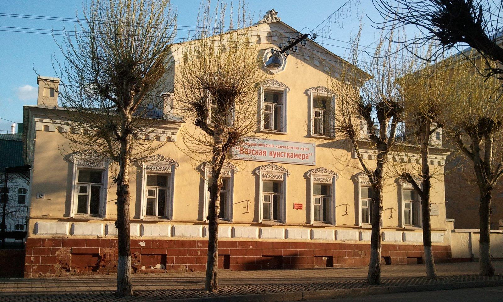 vyatskaya-kunstkamera