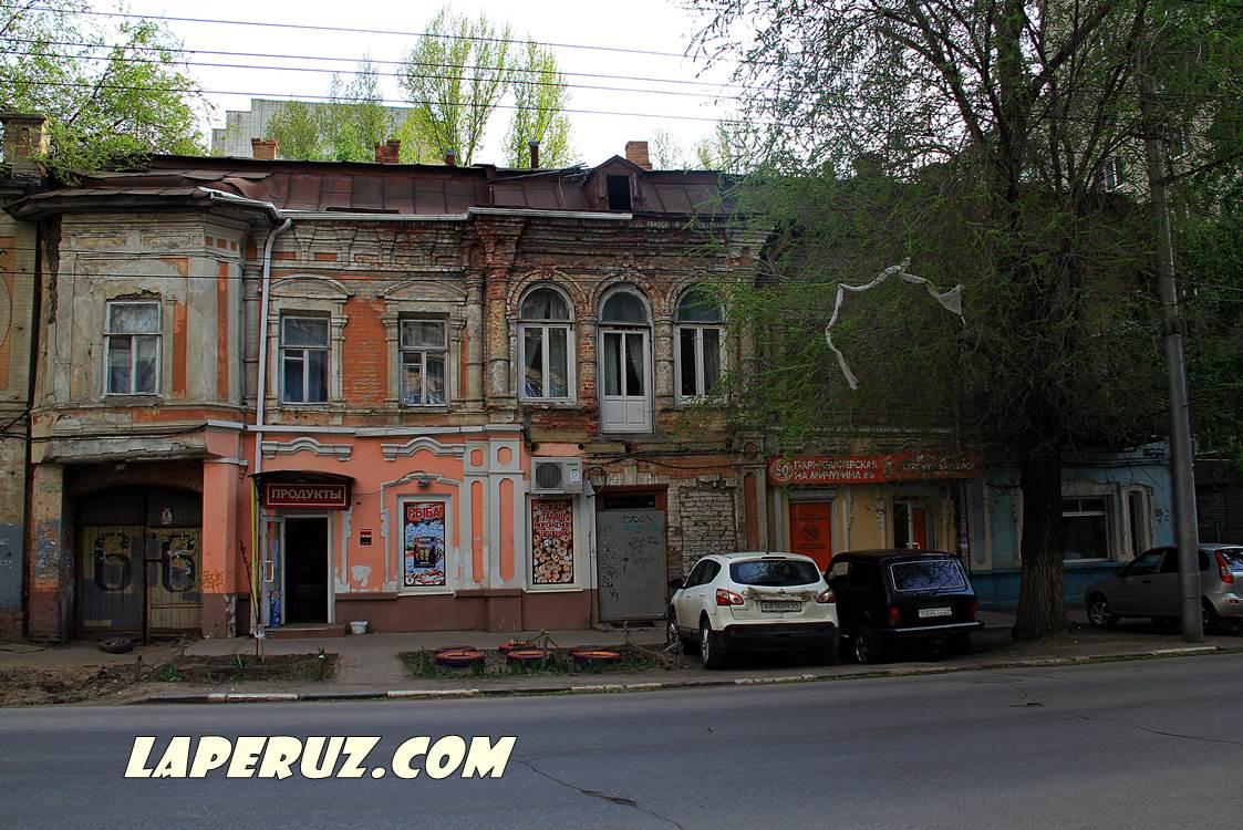 dom_semii_ulyanovyh_v_saratove