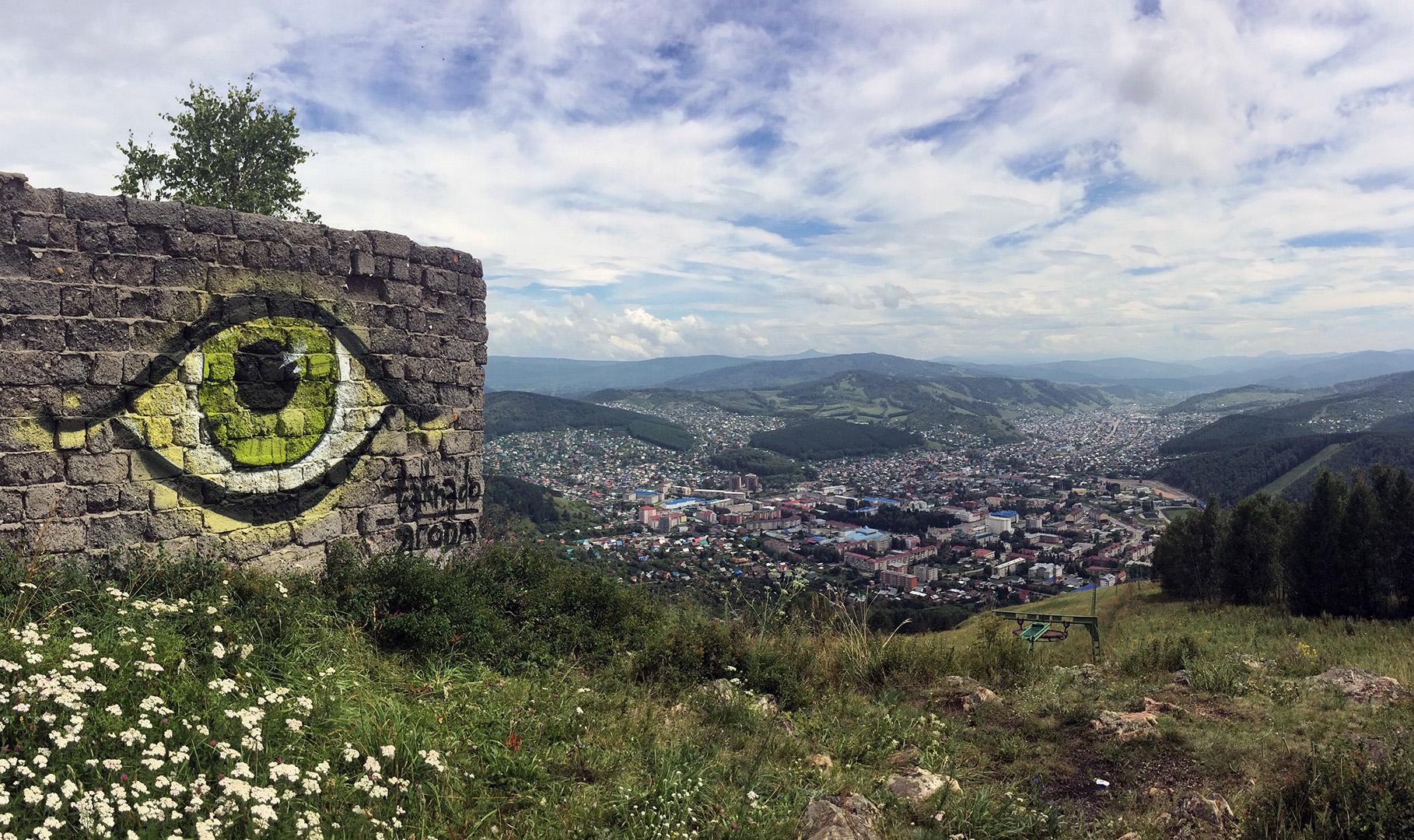 gora-tugaya