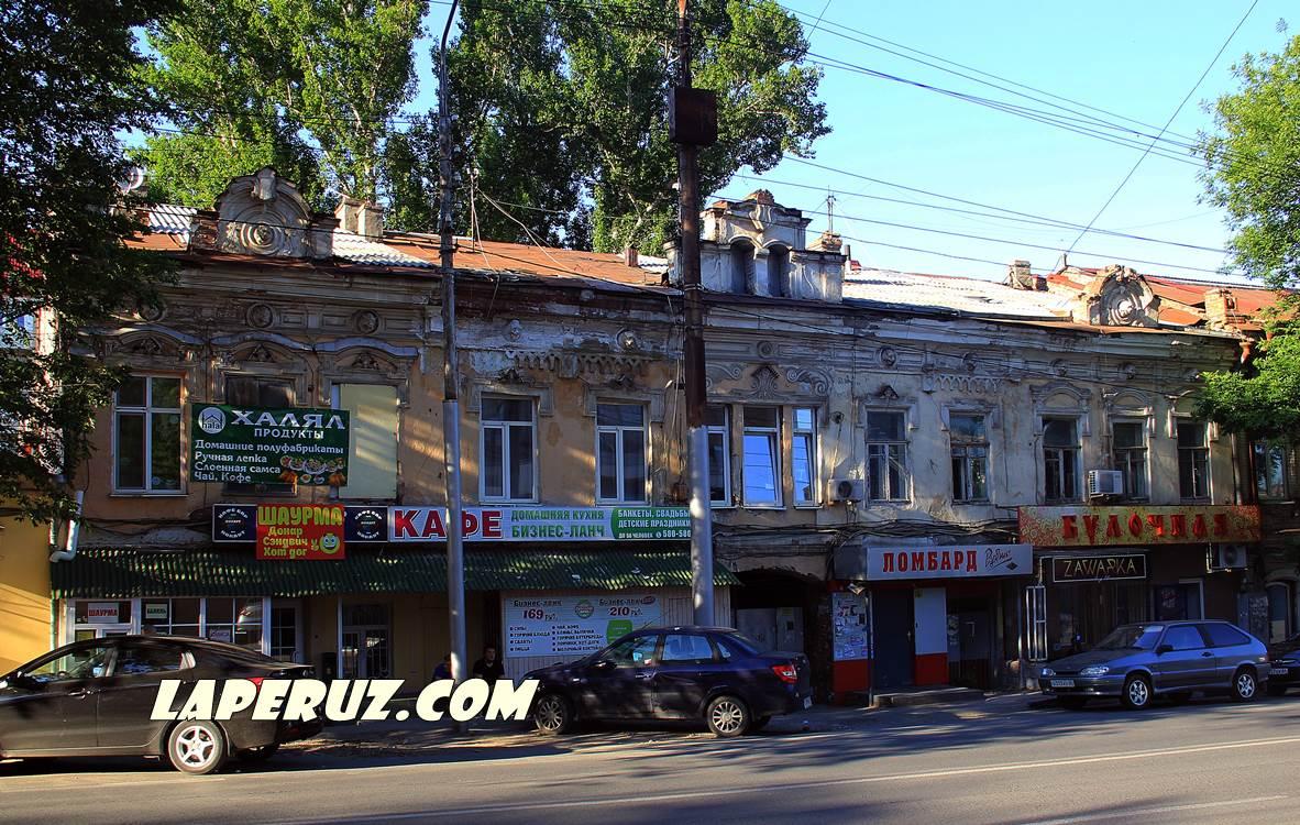 dohodnyi_dom_lisunova_v_saratove