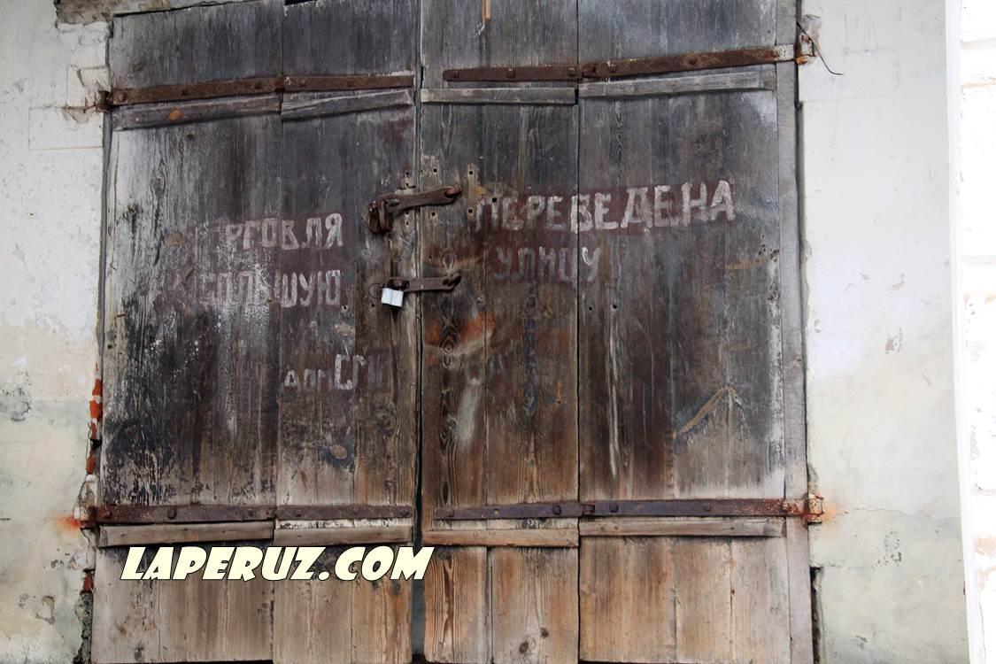 kasimov_torgovye_ryady_6