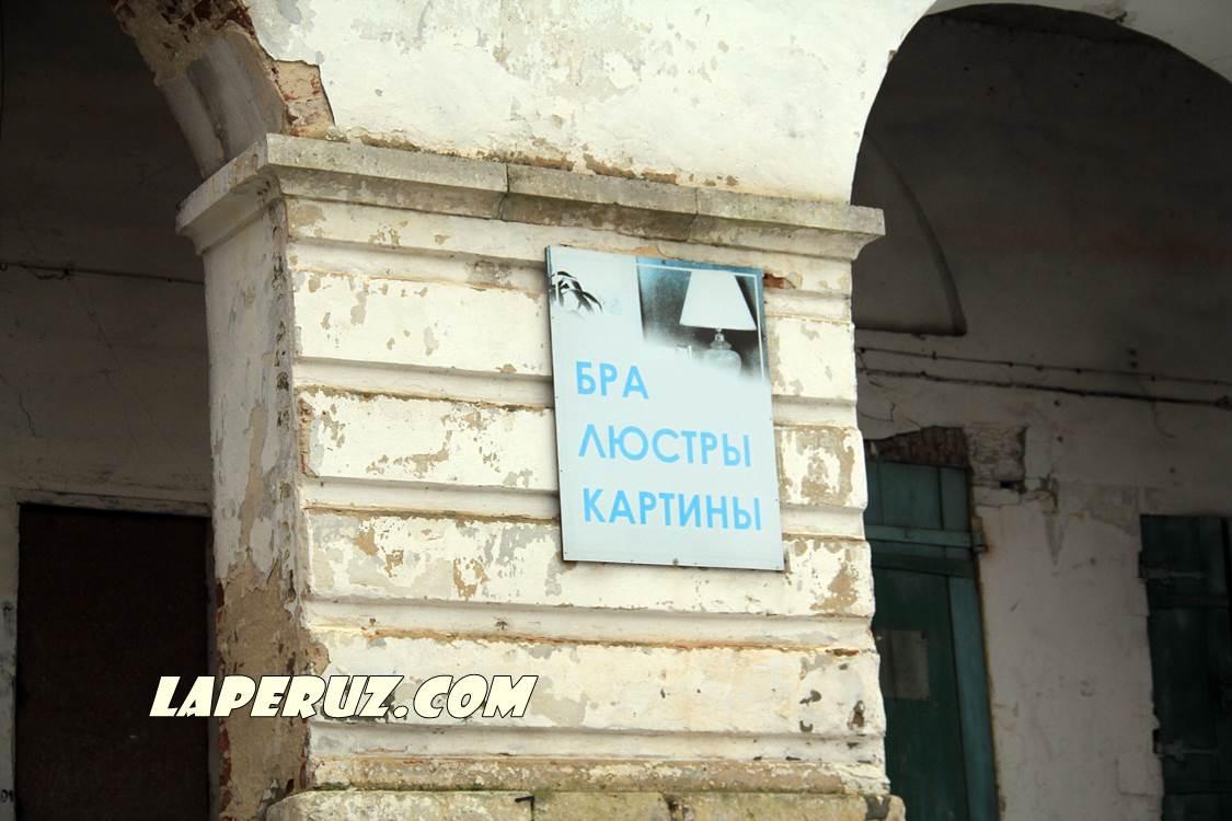 kasimov_torgovye_ryady_9