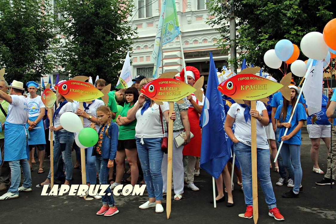 festival_uhi_v_volske_5
