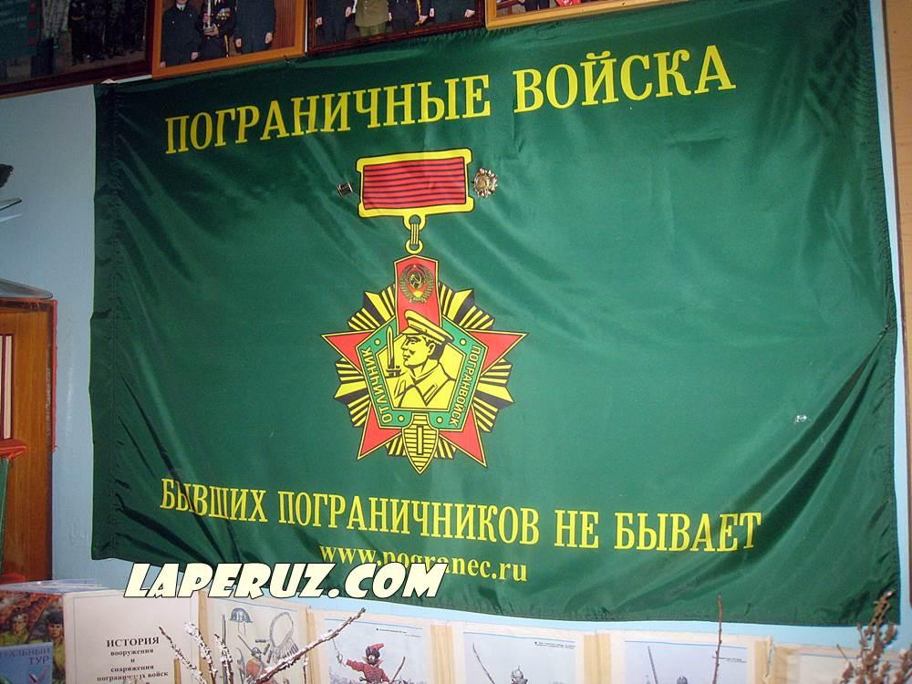 muzei_pogranichnika_v_alexeevke_5