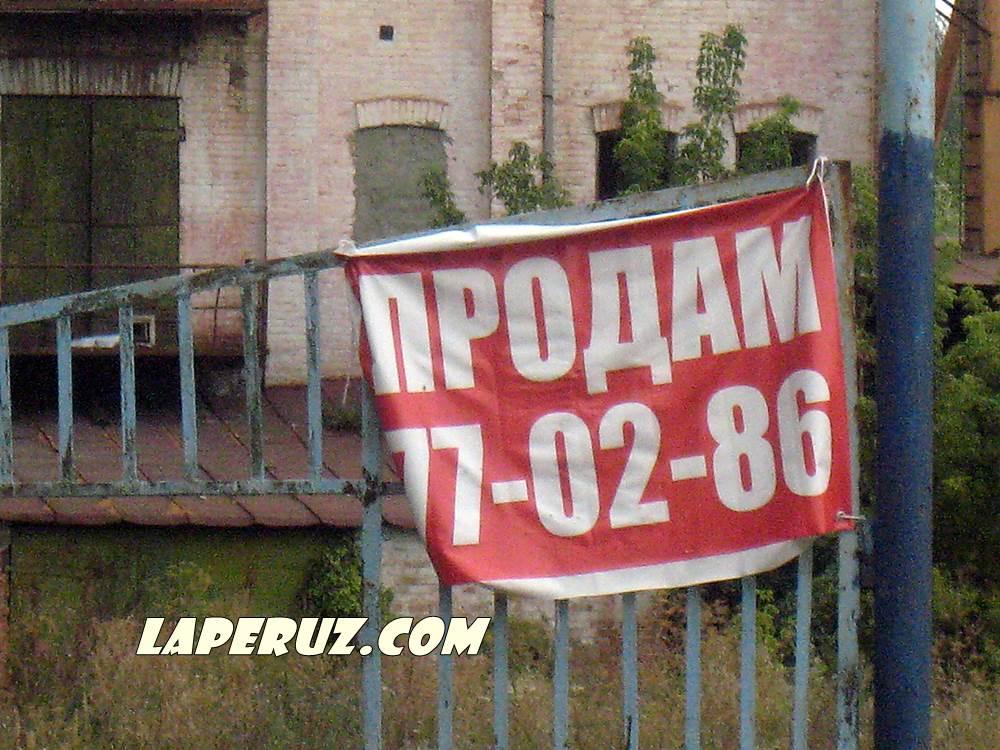 melnica_kuznecova_v_alexeevke_7
