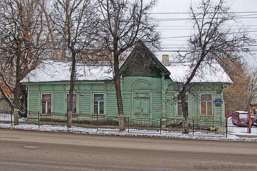 dom-yakovleva-obsharpannyj