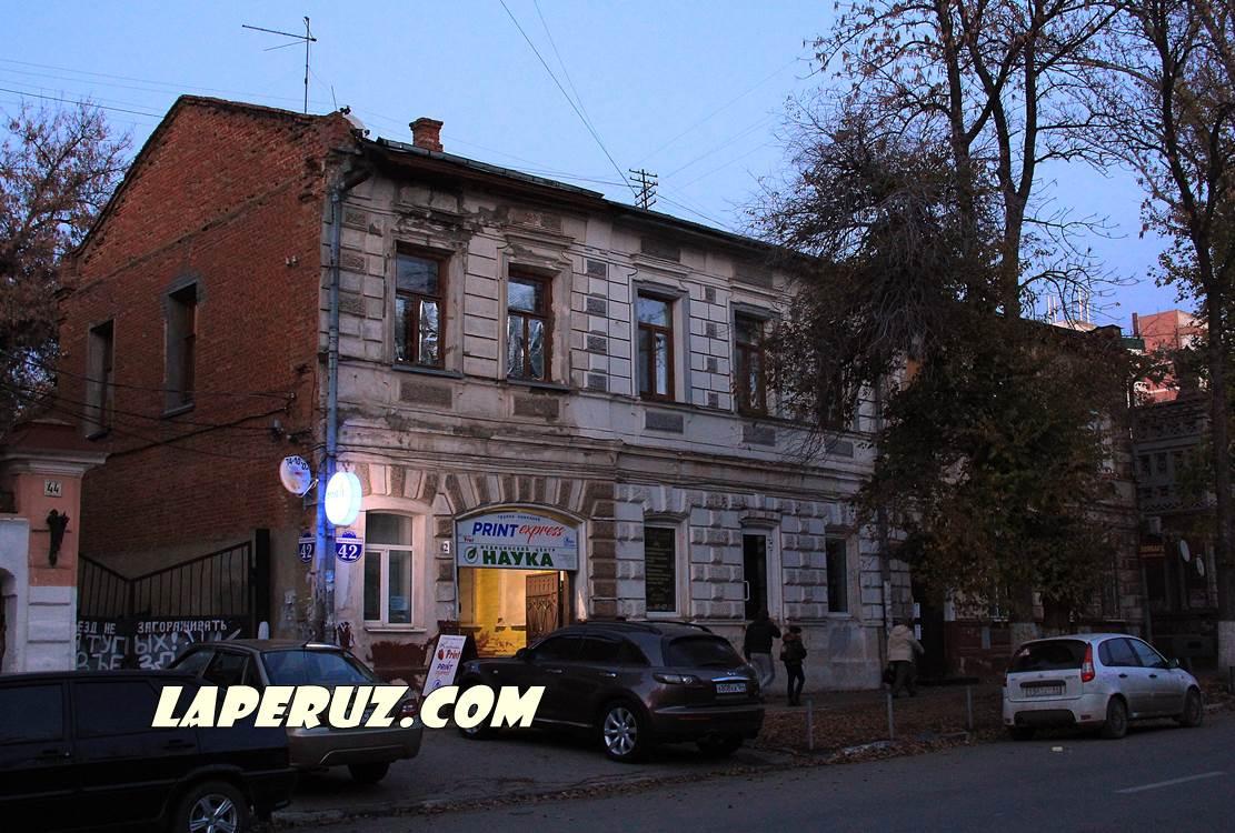 dohodnyi_dom_esinskoi_v_saratove
