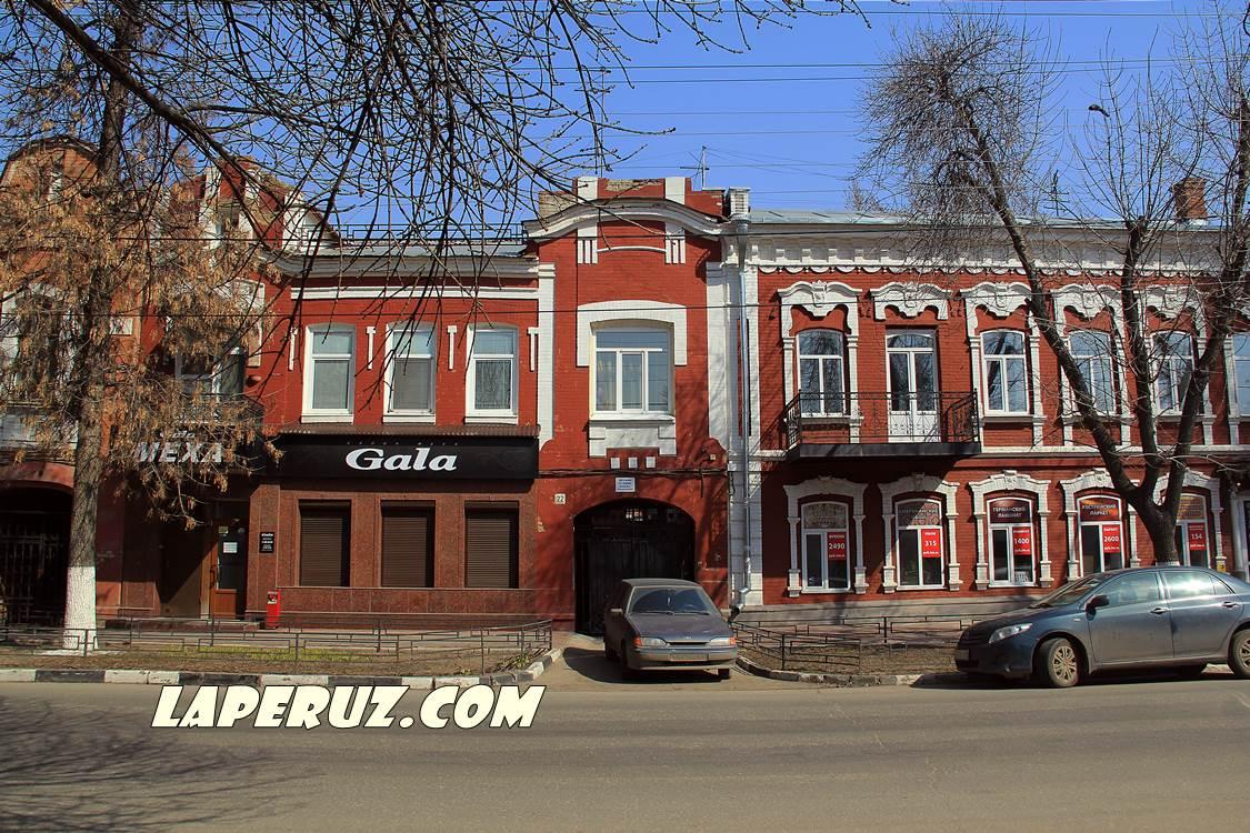 dohodnyi_dom_zamotkina_v_saratove