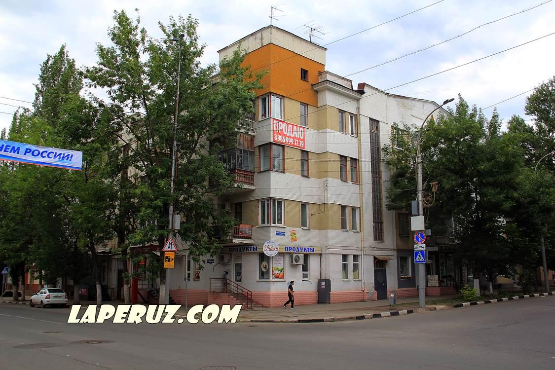 dom_bankovec_v_saratove