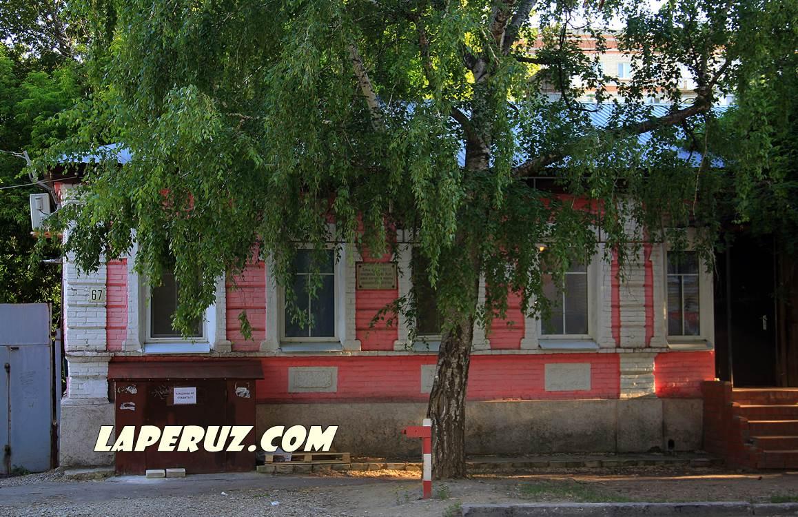 dom_mayaka_v_saratove