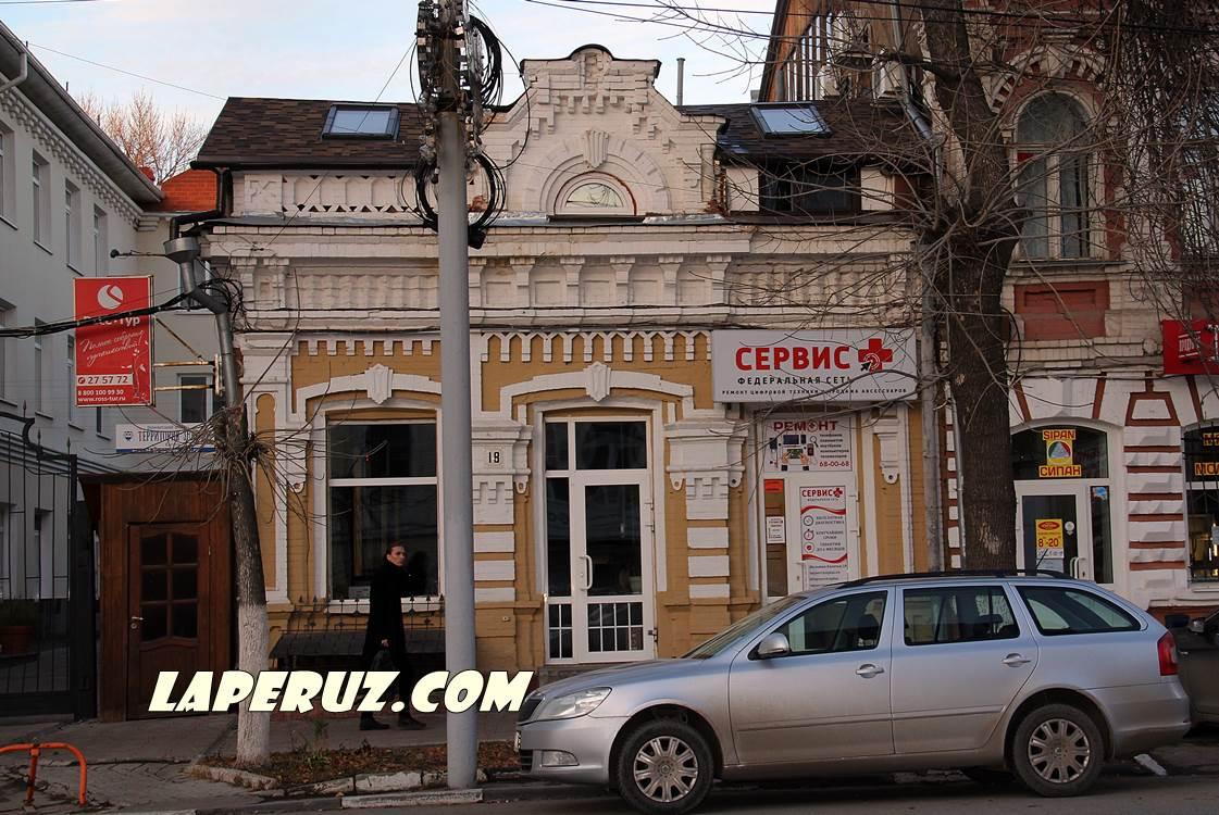 jiloi_dom_ivanovoi_v_saratove