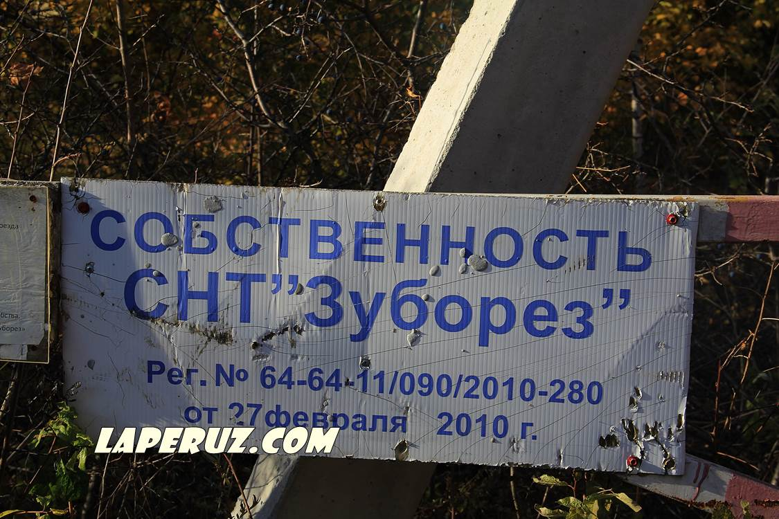 kumysnaya_polyana_zuborez