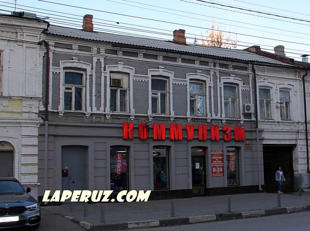 saratov_bolshaia_kazachia_52