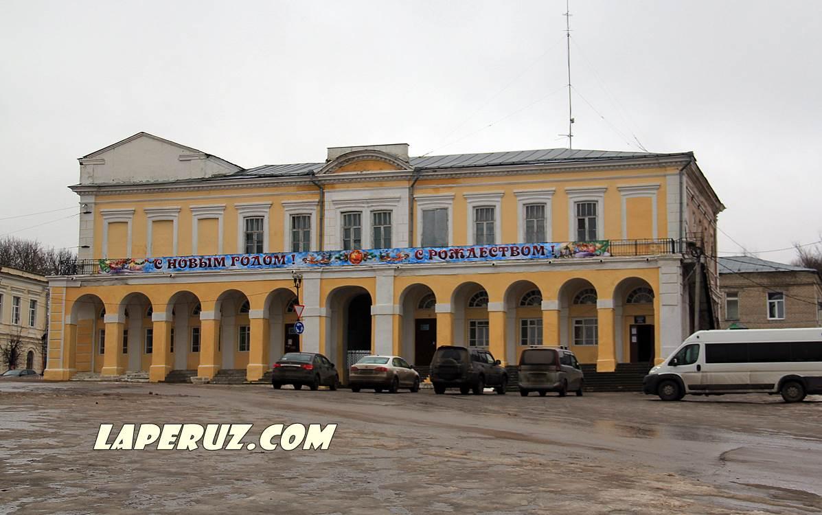 gorodskaya_uprava_v_kasimove
