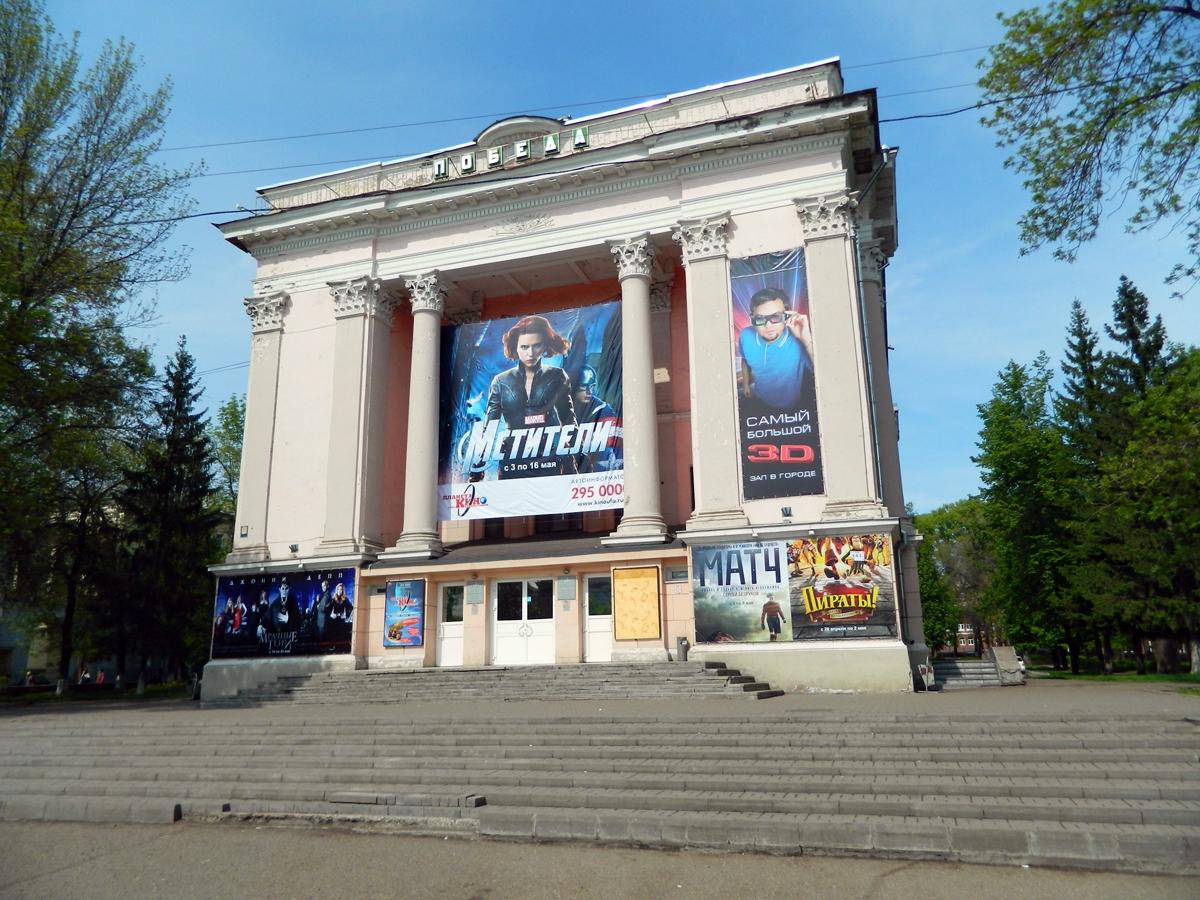 kinoteatr-pobeda-v-ufe