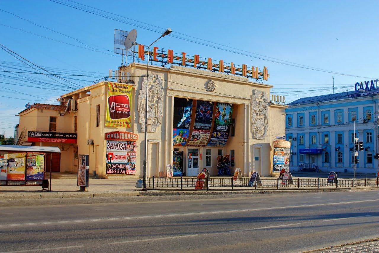 kinoteatr-centralnyj-v-yakutske