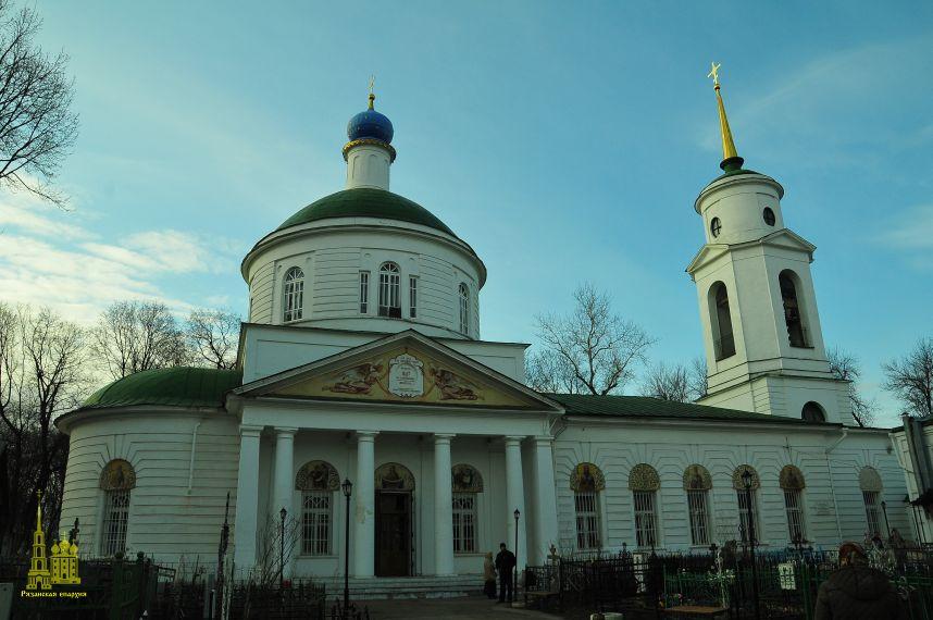 skorbyashhenskaya-cerkov-v-ryazani