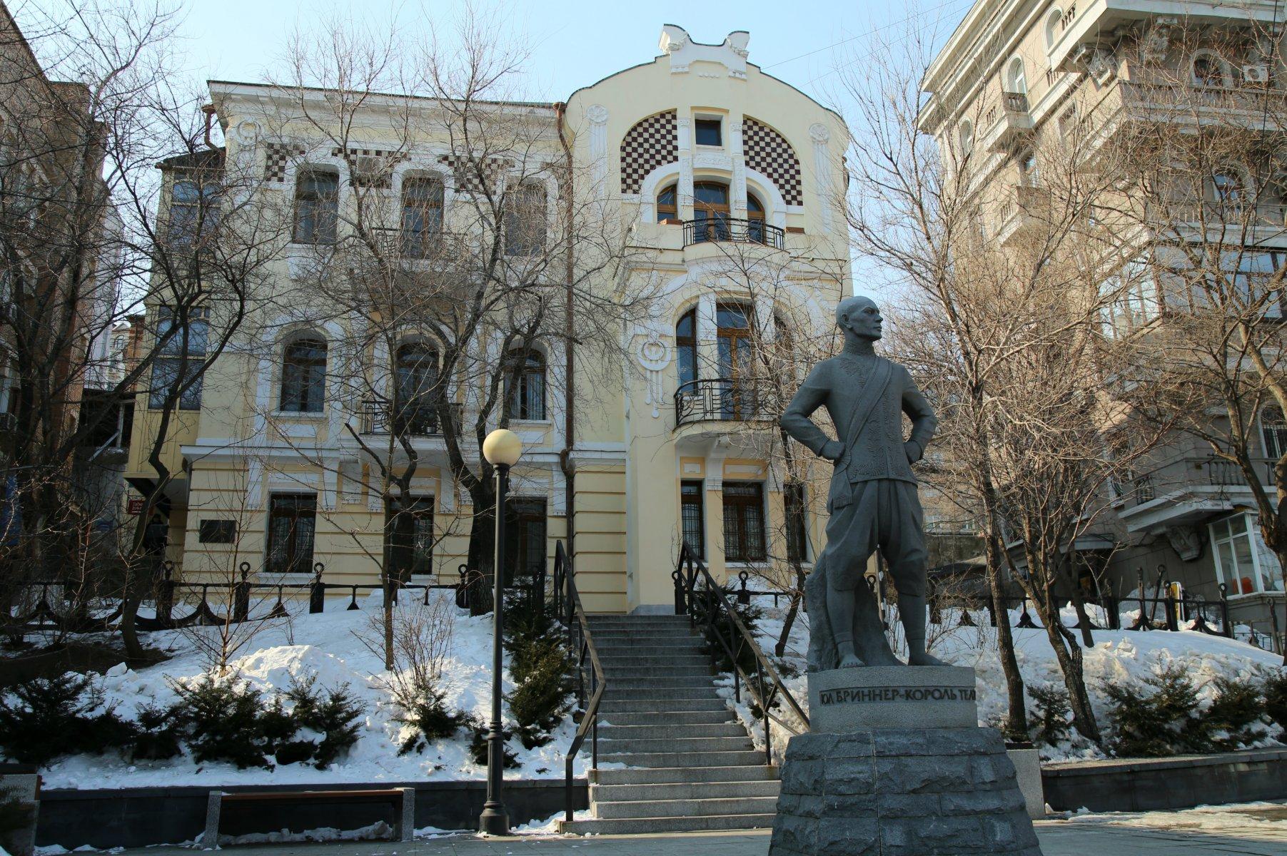 dom-brinerov-vo-vladivostoke