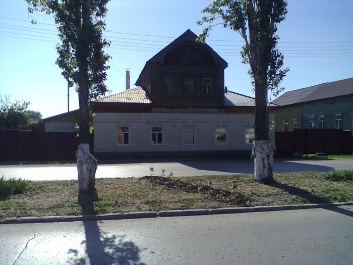 postoyalyj-dvor