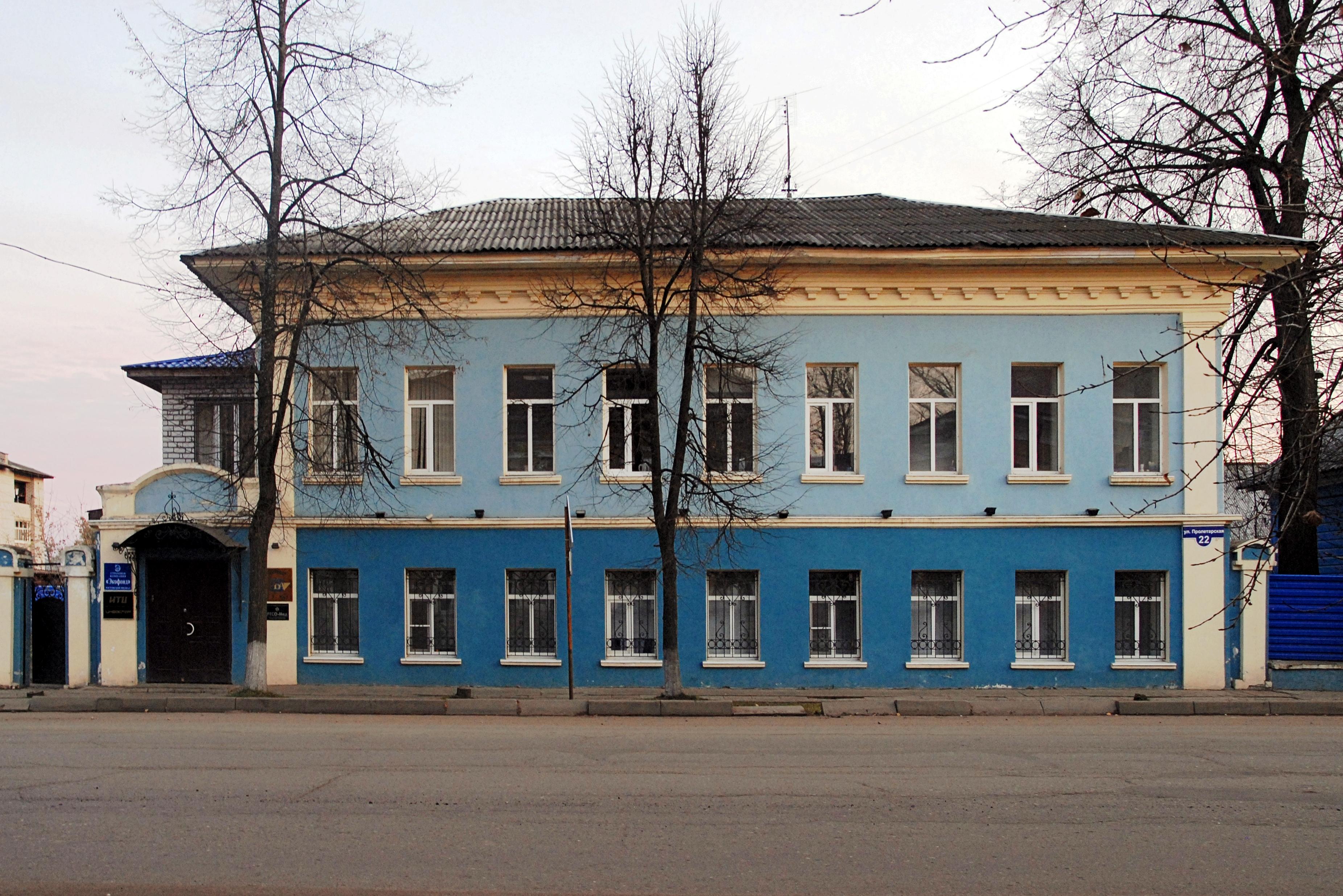proletarskaya-22