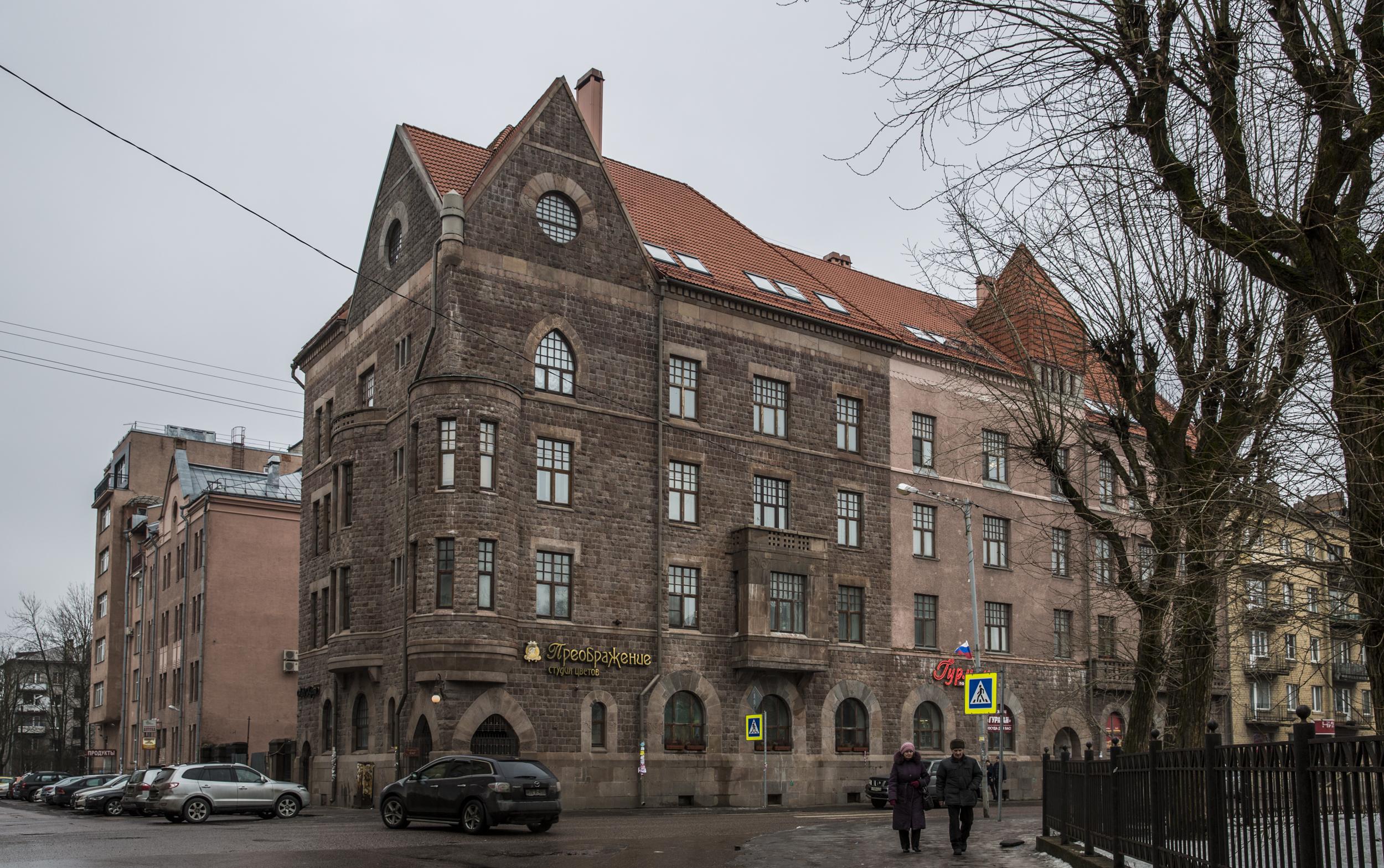 vyborg_lallukka_house