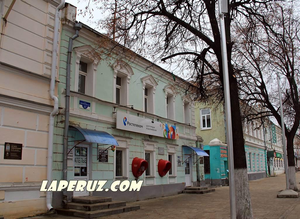 ryazan_pochtovaya_57